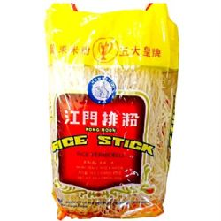 Fine Rice Noodles 400g | Vermicelli | Buy Online | Chinese Ingredients | Food | UK | Europe